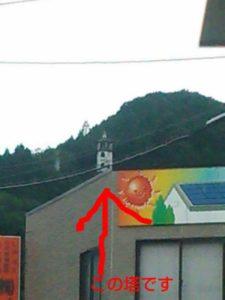 福知山市の夜久野にある 宝楼閣